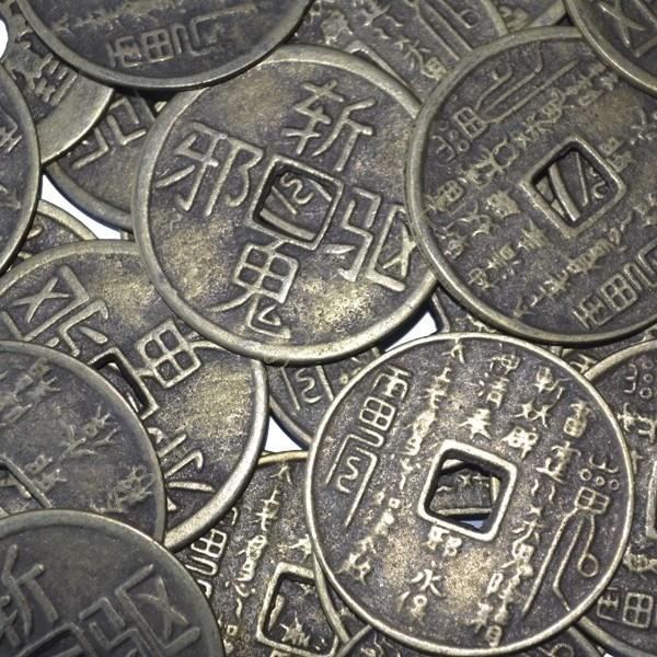 Monedas grandes
